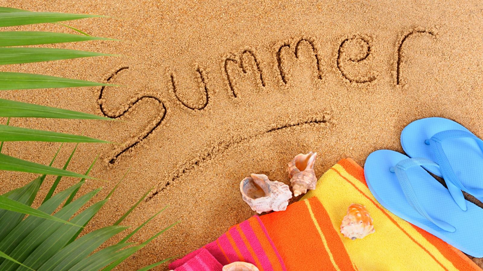 Днем рождения, мои летние каникулы картинки с надписями