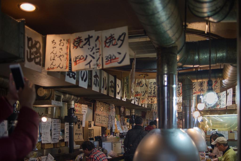 japonais pipe tubes grosse queue tribu