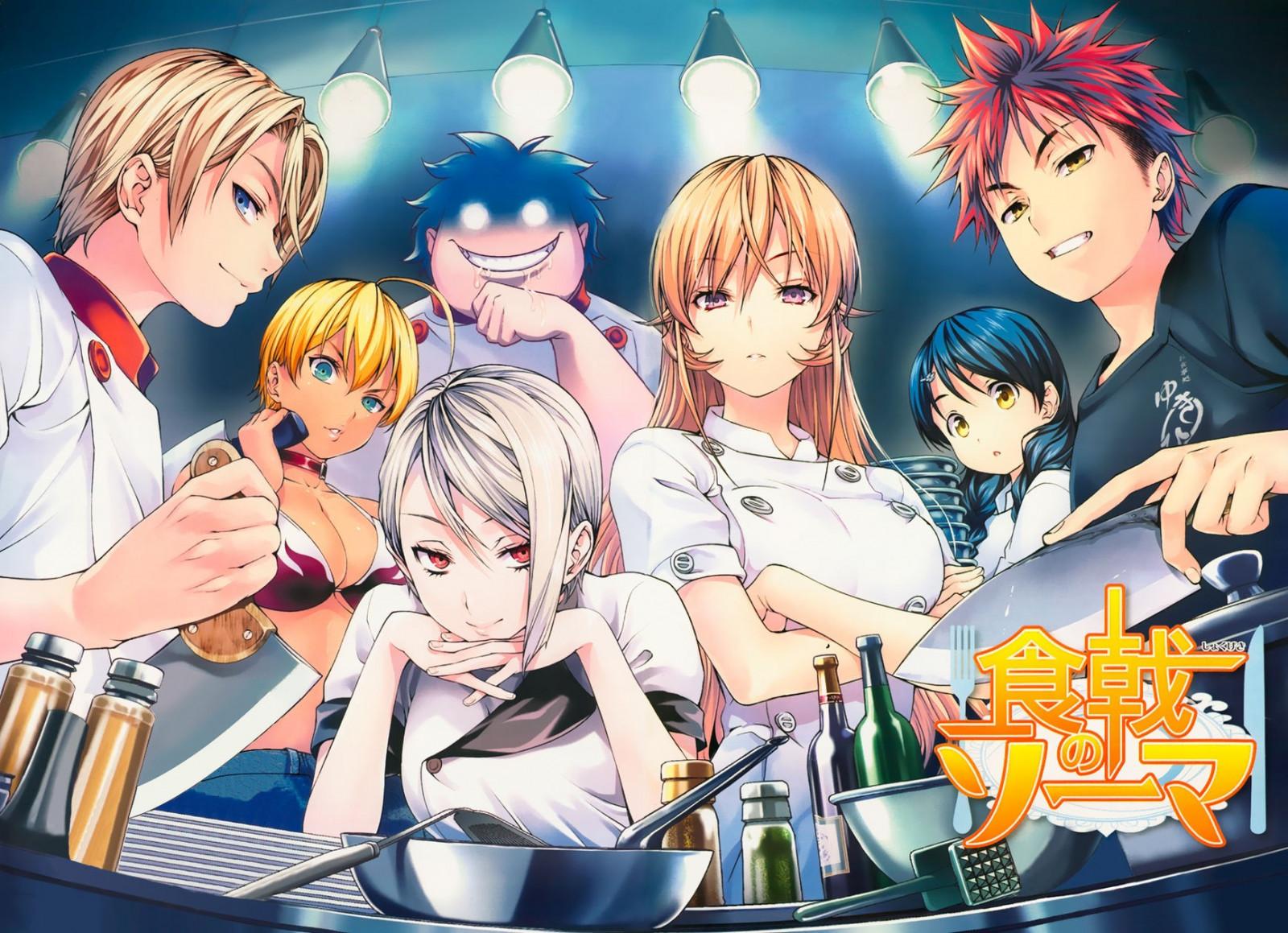 ภาพประกอบ อะนิเมะ อะนิเมะชาย กำลังมองหาผู้ชม มังงะ การ์ตูน Shokugeki no Souma Nakiri Erina Yukihira Soma Tadokoro Megumi Aldini Takumi Nakiri Alice Mito Ikumi Aldini Isami มังงะ หนังสือการ์ตูน
