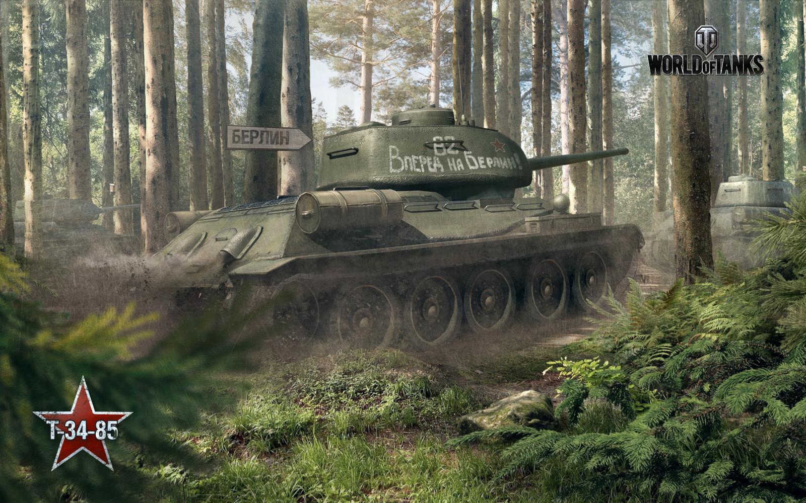T-34-85 soviet medium tank during the great patriotic war museum liberty park the netherlands
