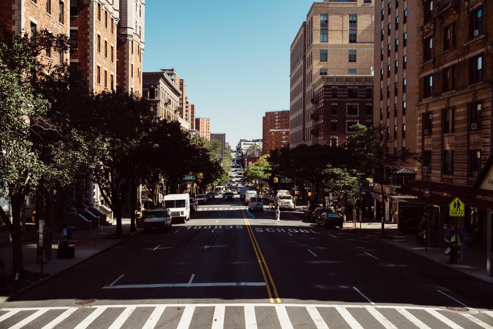 кому картинка город дорога к дому наши