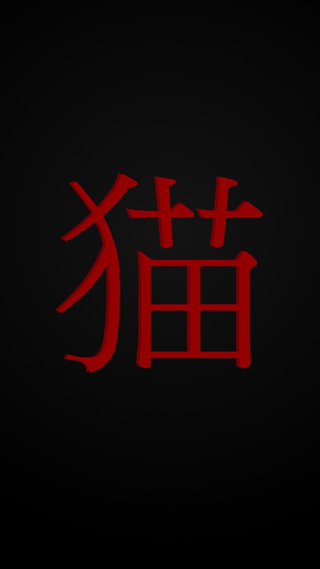 japanese-black-properties