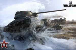 Wallpaper : Asia, weapon, tank, ferns, World of Tanks