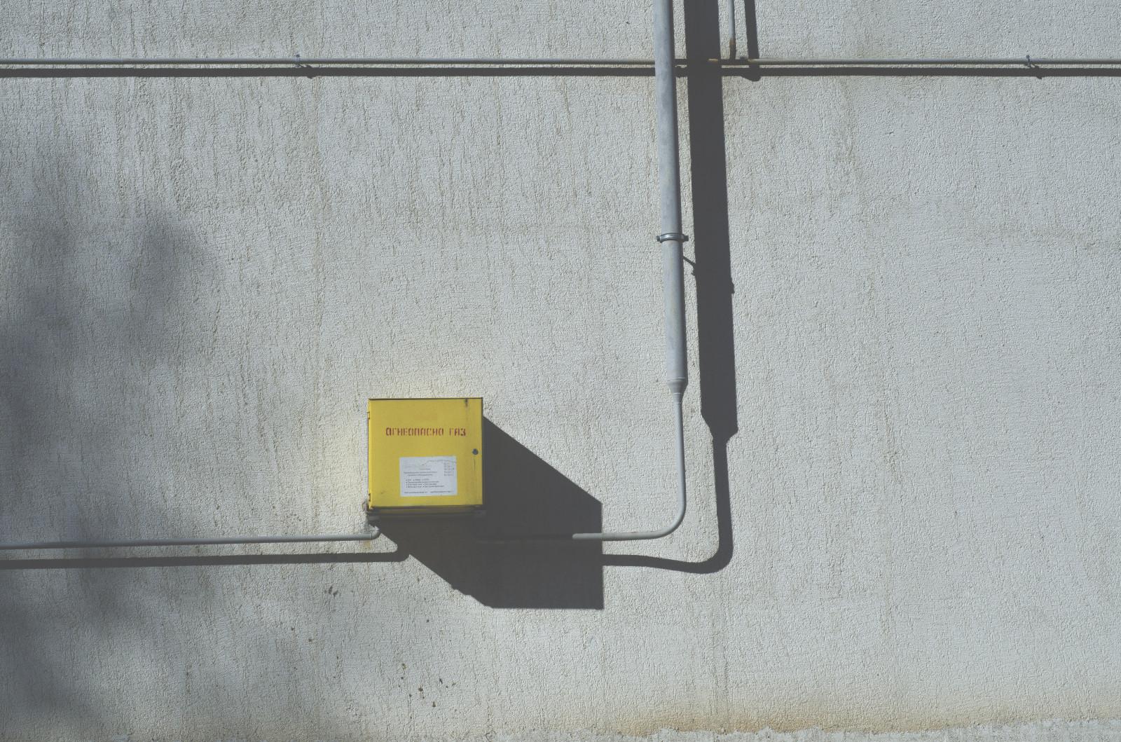 Hintergrundbilder : Landschaft, städtisch, Mauer, Gelb, Geometrie ...