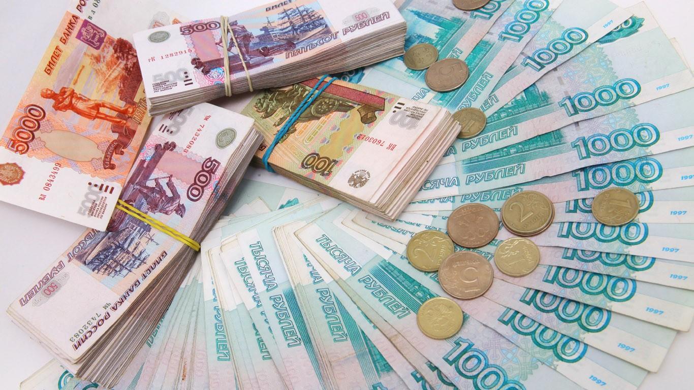 С нового года основные средства 100 000