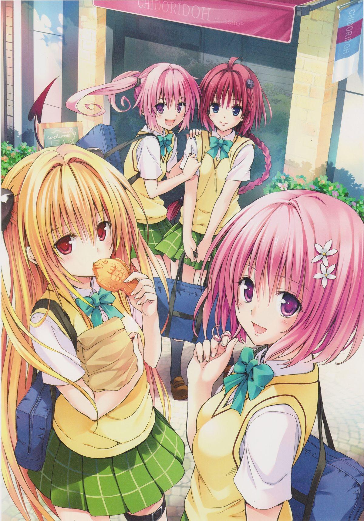 Wallpaper Illustration Blonde Anime Girls To Love Ru Momo