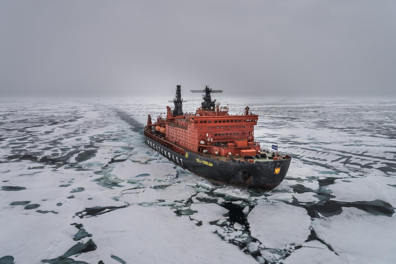 Корабли ледоколы фотографии