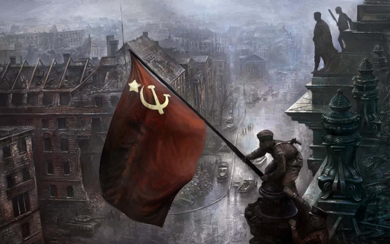 Тату флаг над рейхстагом