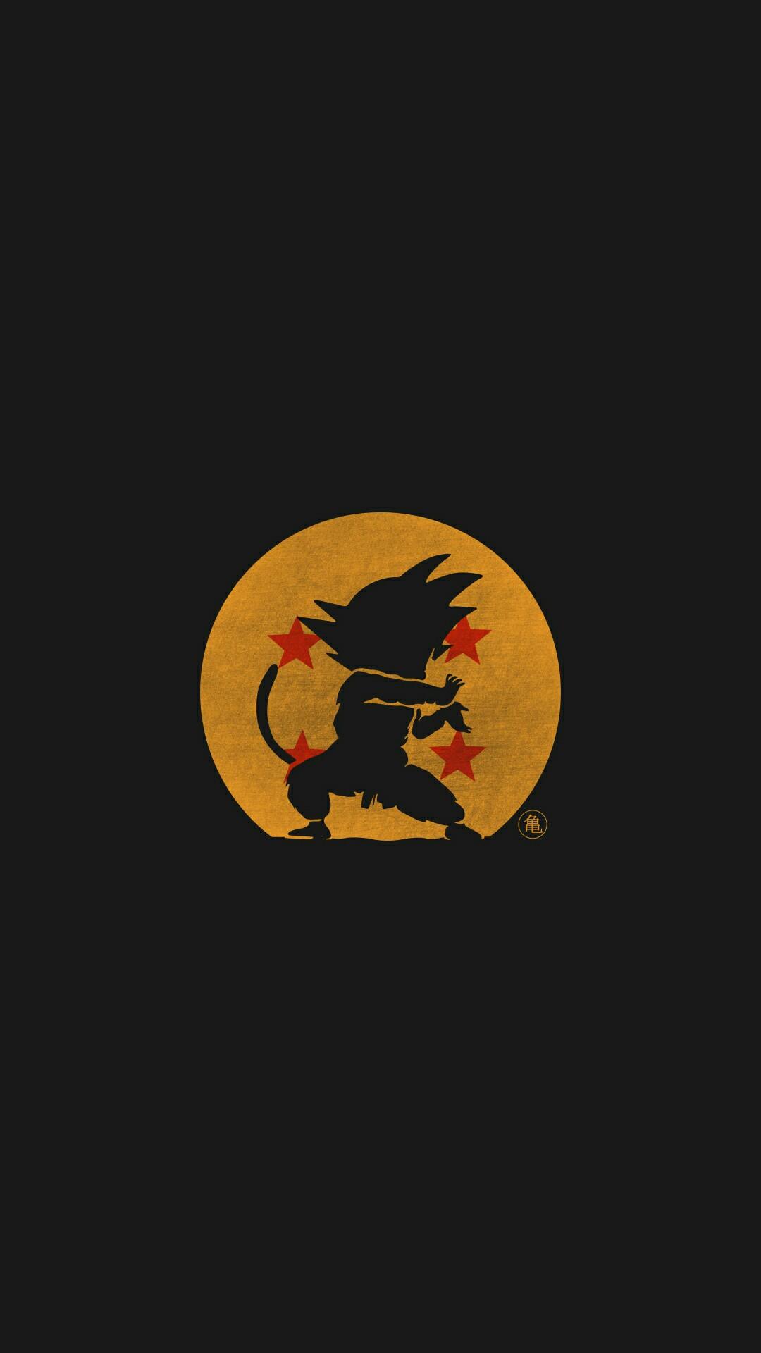 Fond d 39 cran dragon ball dragon ball z 1080x1920 jasonantonio17 1173939 fond d 39 cran - Photo de dragon ball z ...