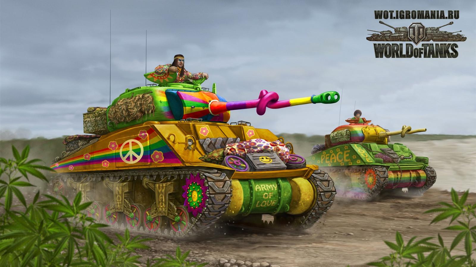 Утро моя, танк прикольные картинки