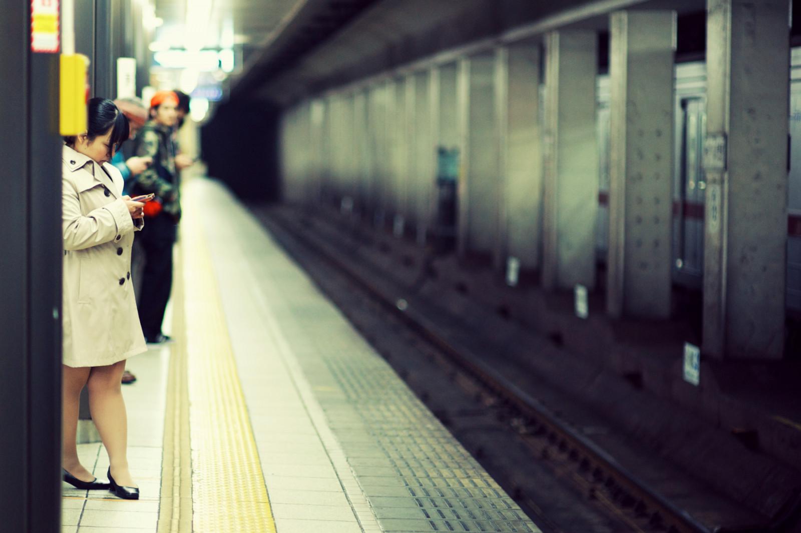 Japanische Mädchen Der Zug
