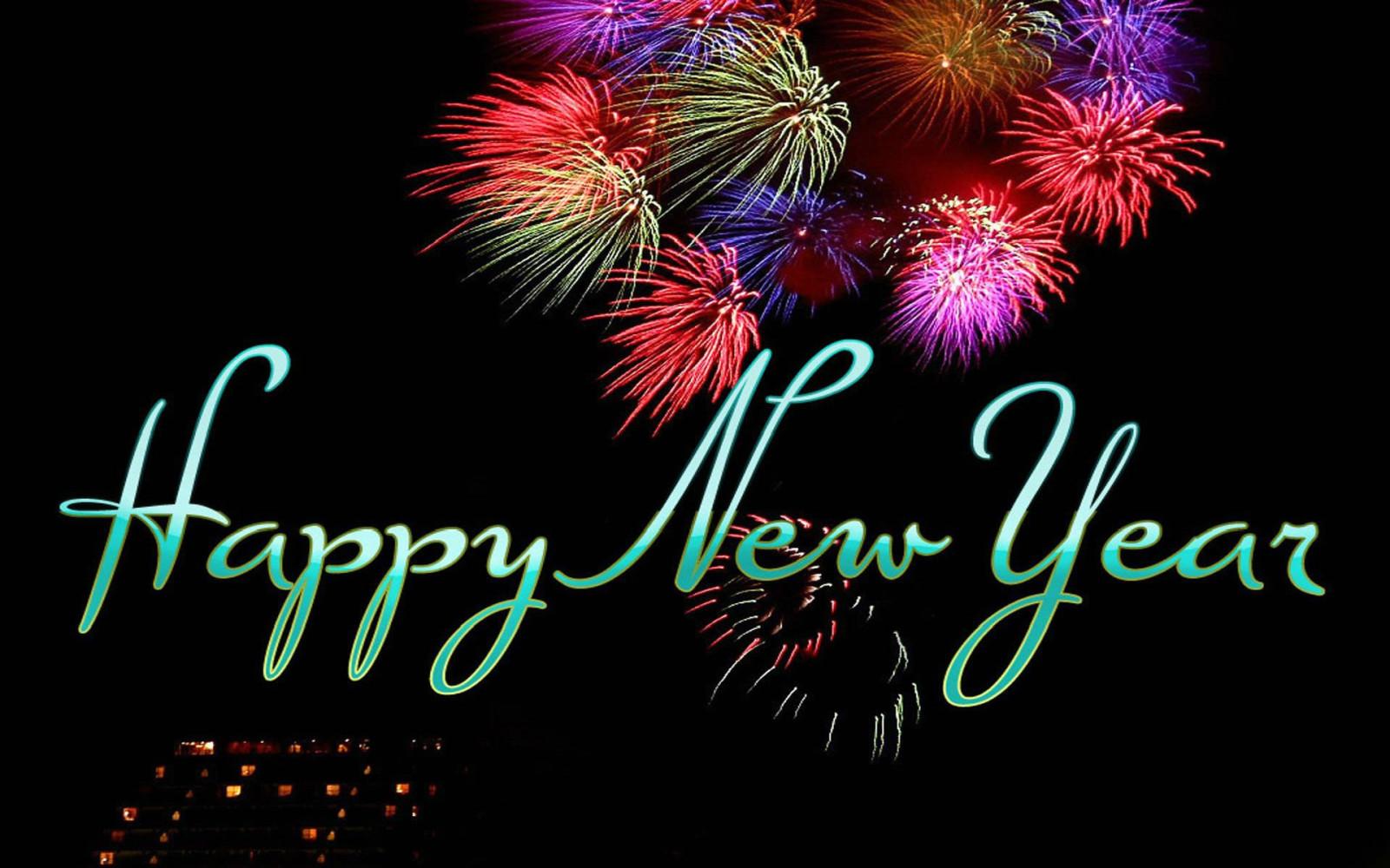 Поздравление с 2015 картинки, новогодних украшений