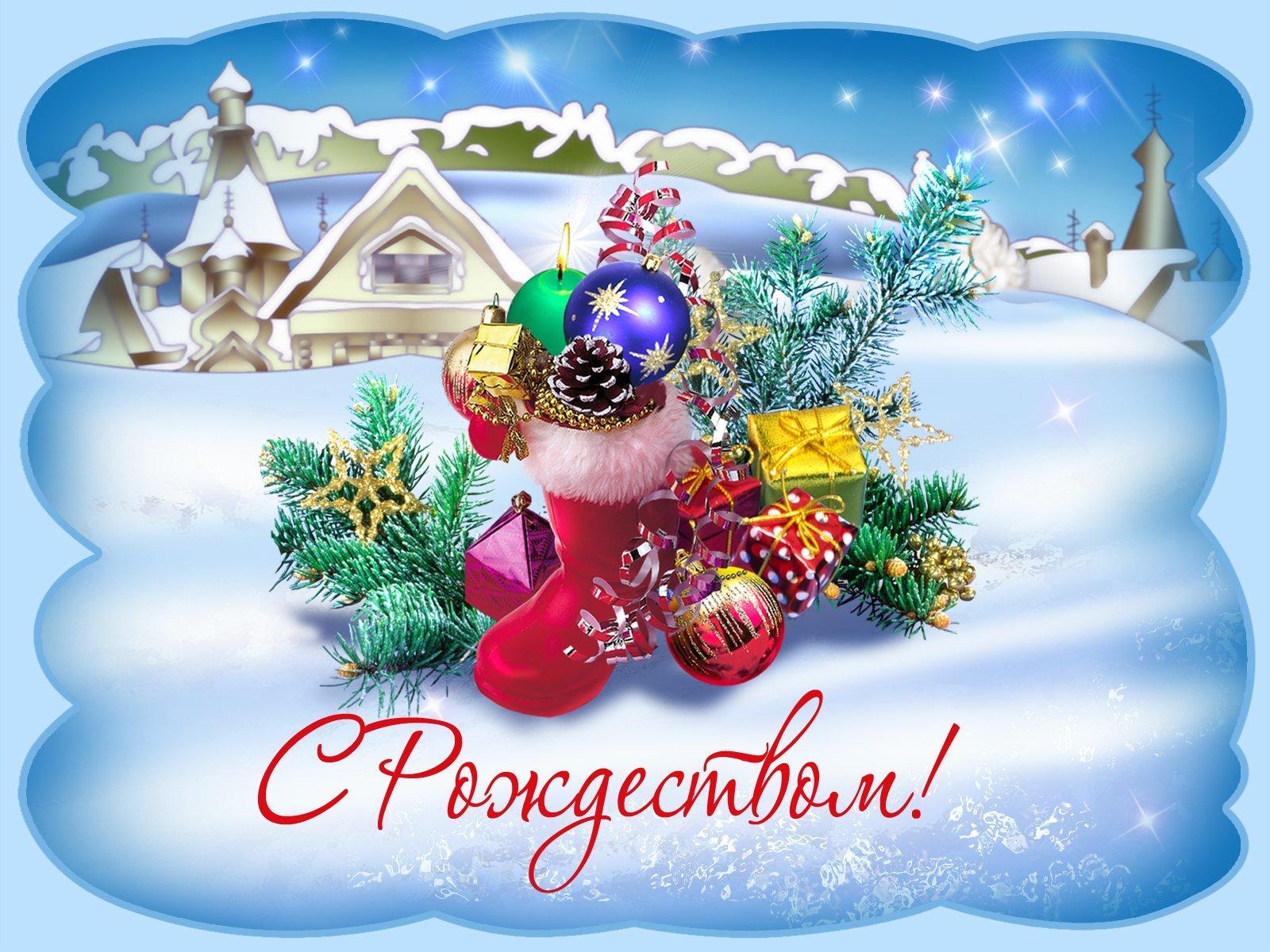 Вам, открытки на рождество 2015