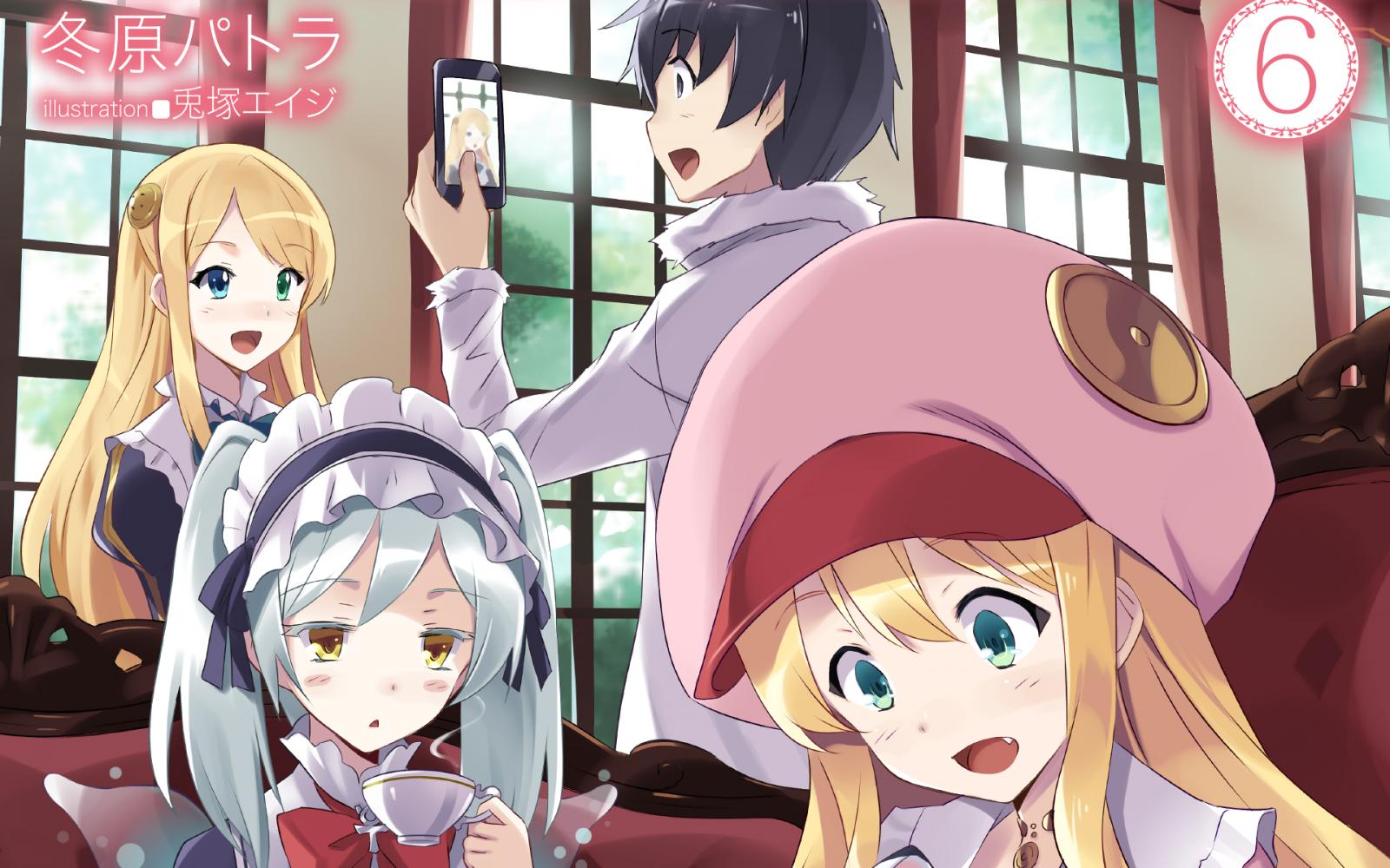 วอลเปเปอร์ : สาวอะนิเมะ, อะนิเมะชาย, Isekai wa Smartphone to Tomo ni, Mochizuki Touya, Yumina
