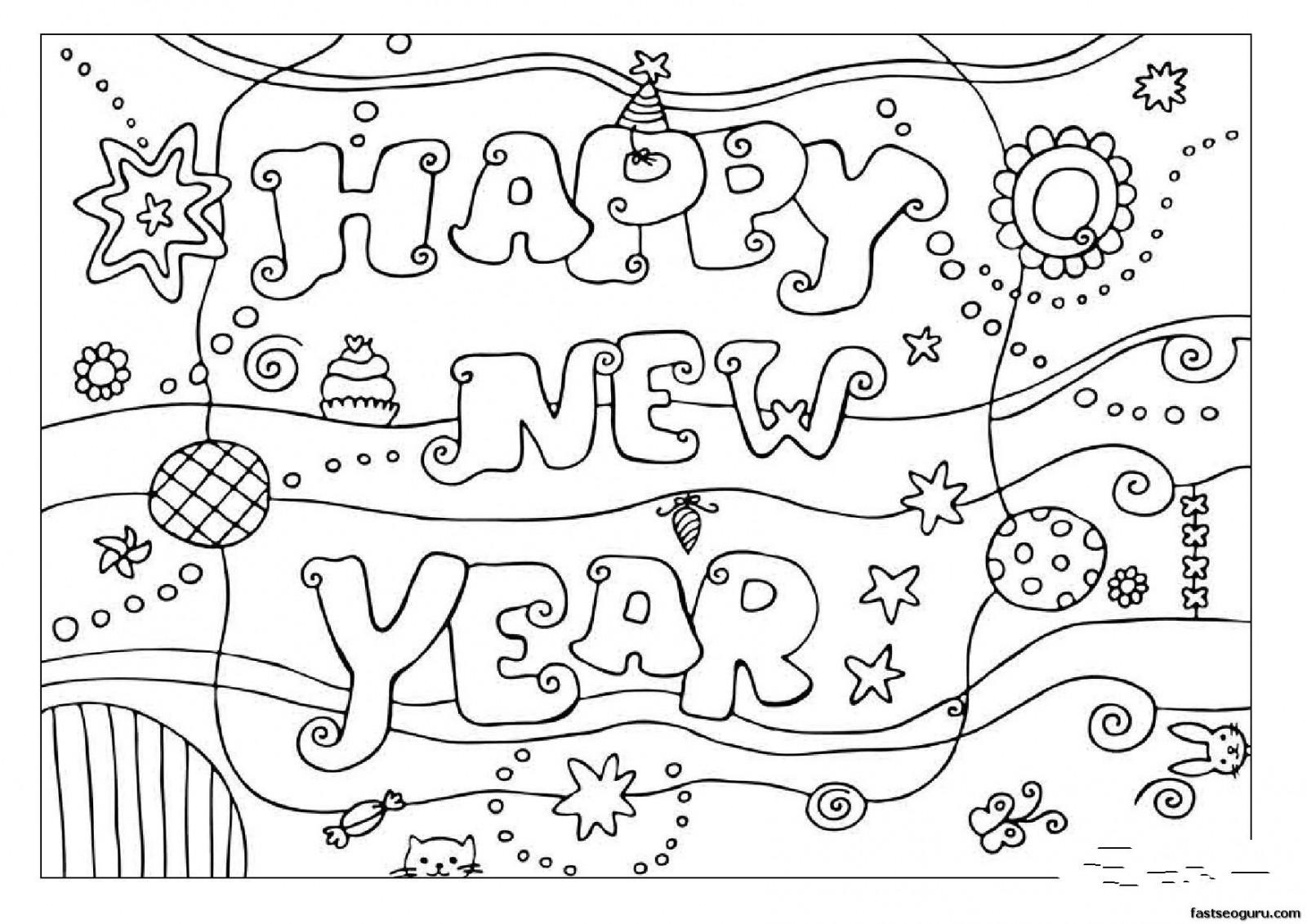 Новый год с ведущей и поздравлениями нужную