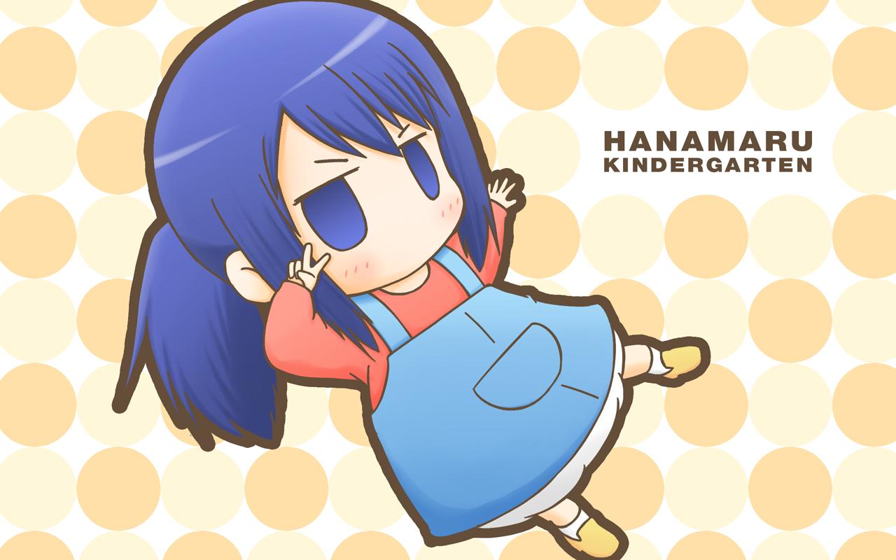 Hanamaru Youchien