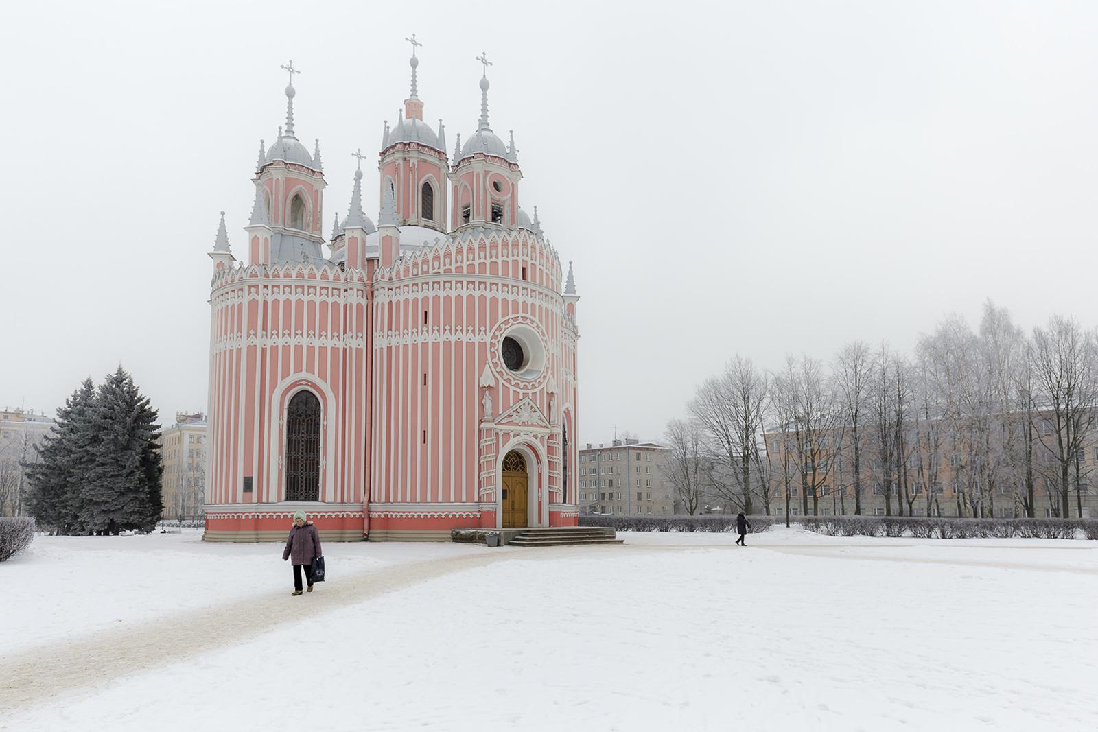 Wallpaper City Building Sky Snow Winter Ice Russia