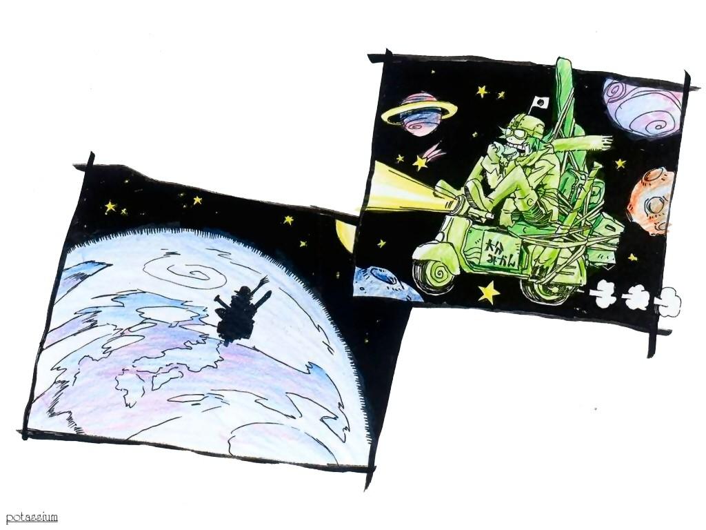 Fondos De Pantalla Dibujo Ilustraci N Anime Paraguas Dibujos  # Muebles Dibujos Animados
