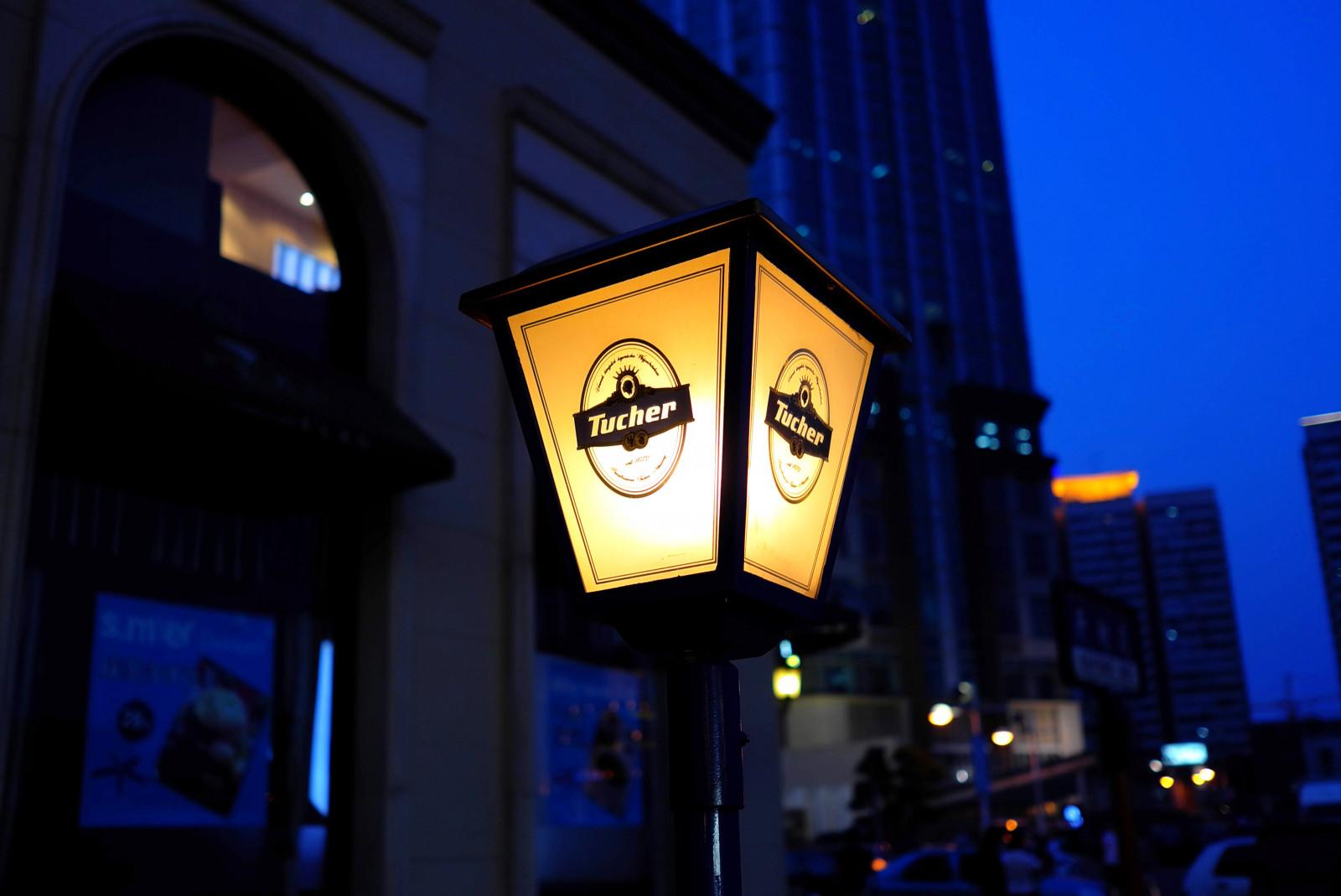 fond d 39 cran clairage public ville rue nuit bleu soir enseigne au n on lumi re. Black Bedroom Furniture Sets. Home Design Ideas