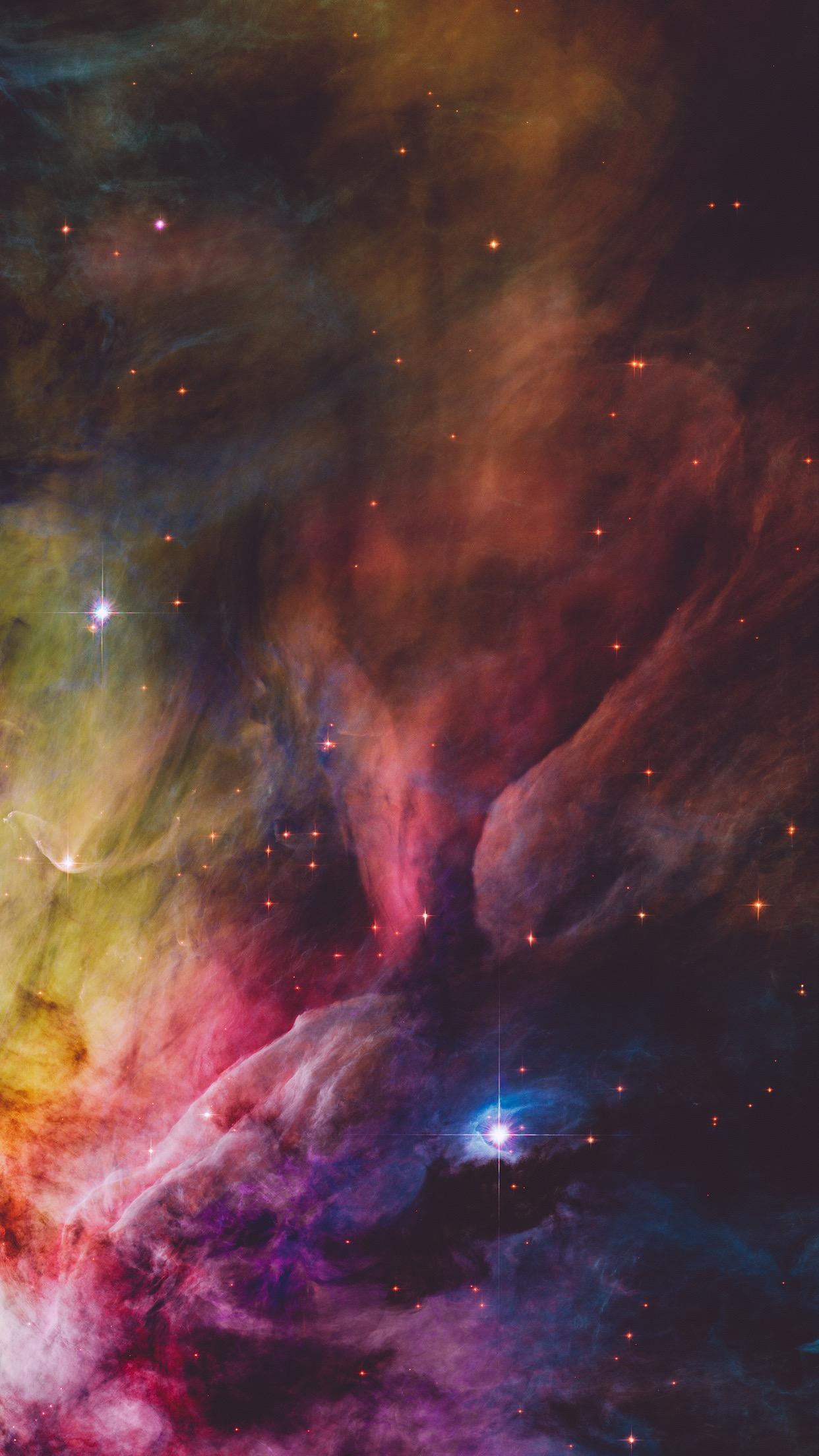 очень красивые картинки космос вертикальные просьба