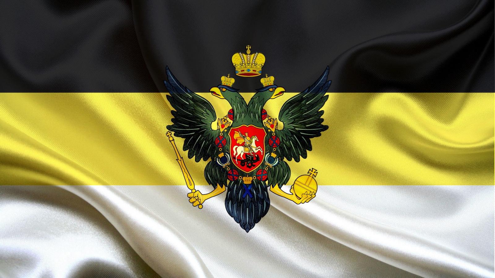 обои российская империя для рабочего стола № 823230 загрузить
