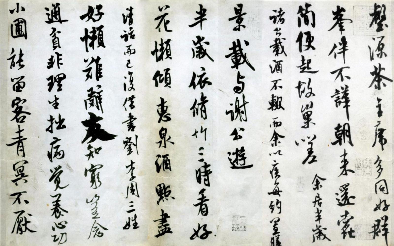 Картинка с надписями на китайском