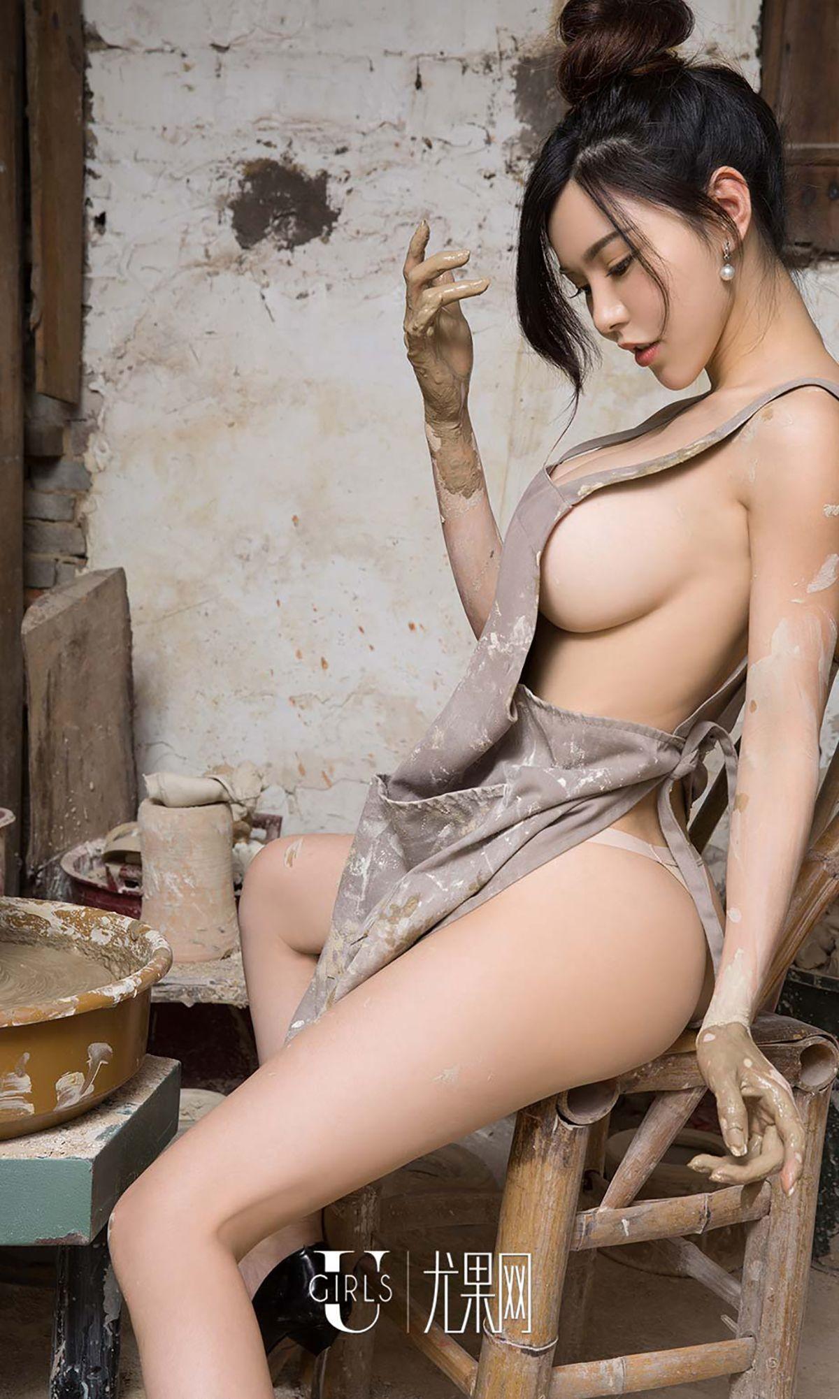 Naked lady apron