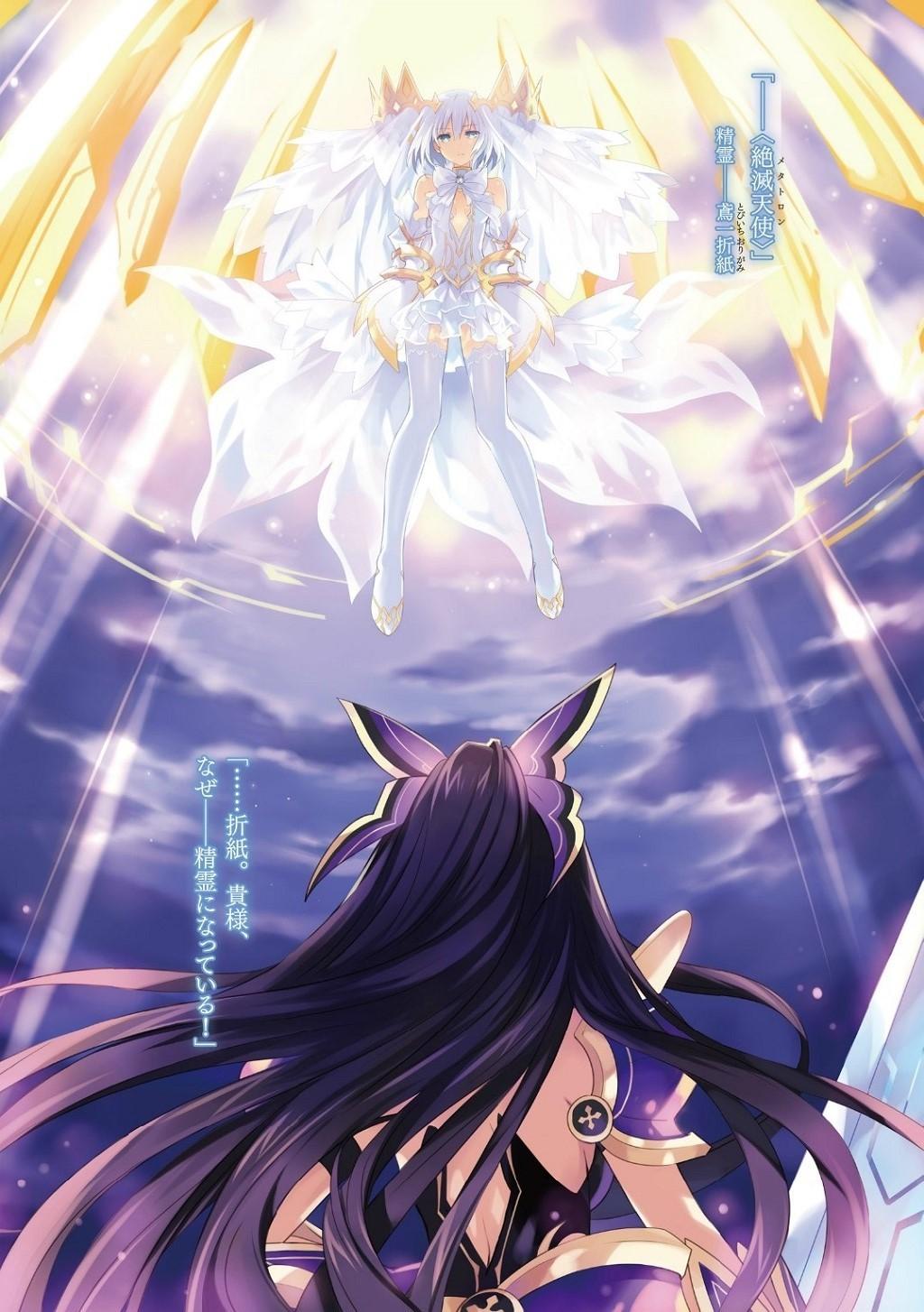 Illustration Anime Girls Date A Live Yatogami Tohka Tobiichi Origami Mangaka