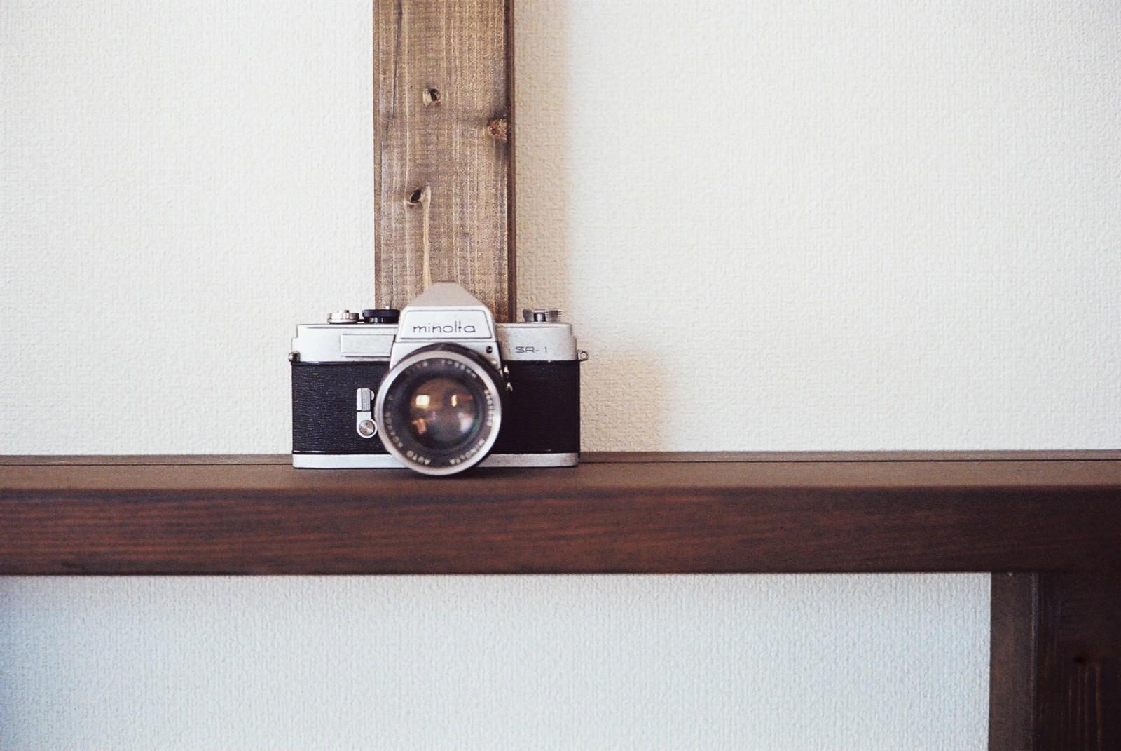 Hintergrundbilder : innere holz regal minolta eins stock möbel
